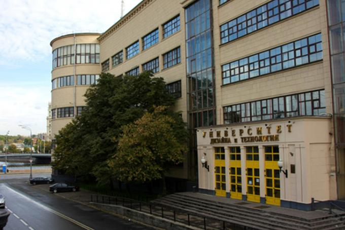 Колледж дизайна национального института